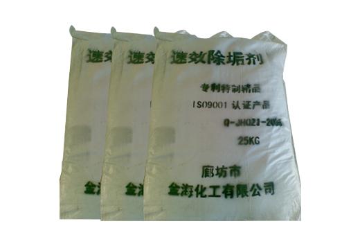 氨基磺酸(速效除垢剂)