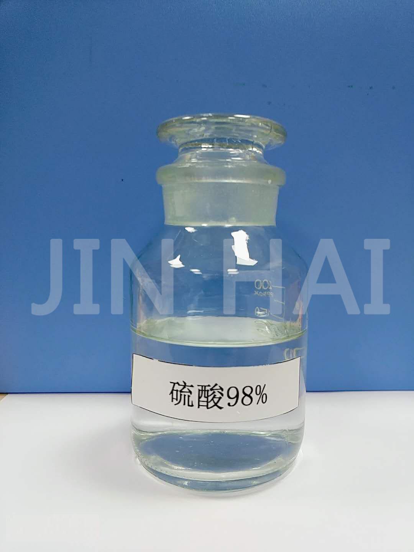 硫酸产品介绍